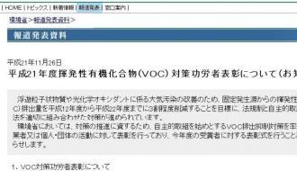 日本MB新闻记事及表彰